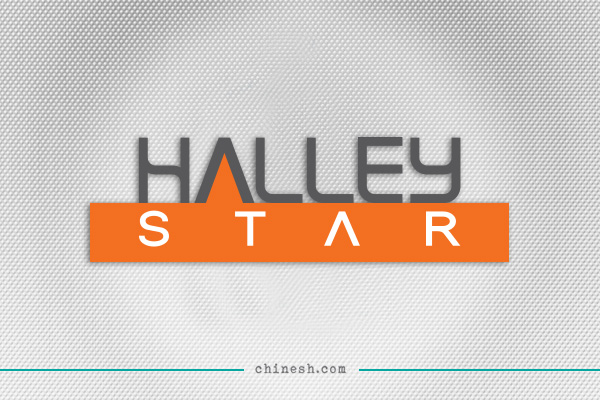 chinesh-halleystar-logo